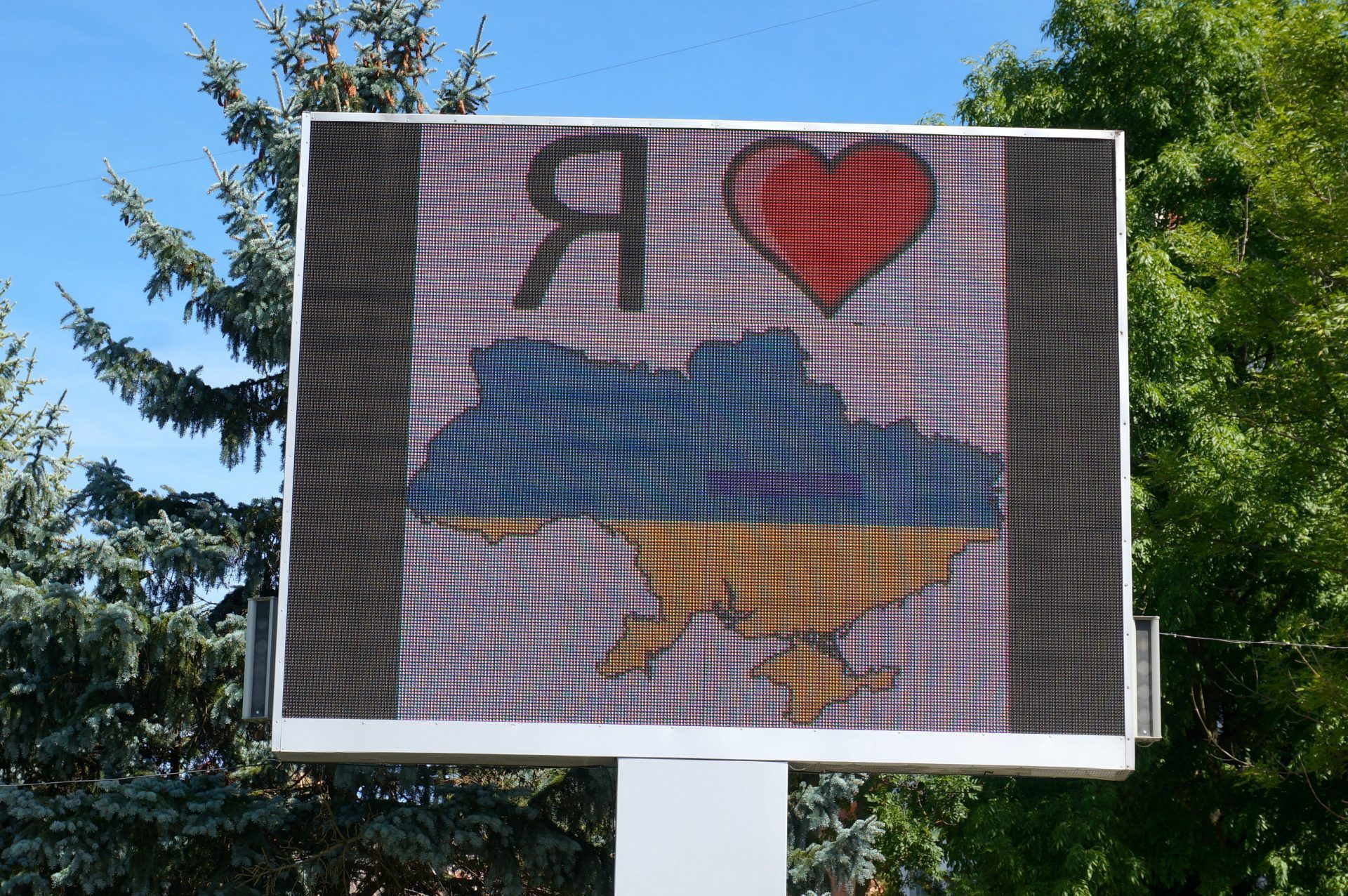 safe travel ukraine