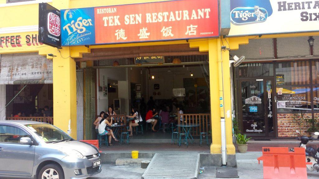 Tek Sen Restaurant Penang
