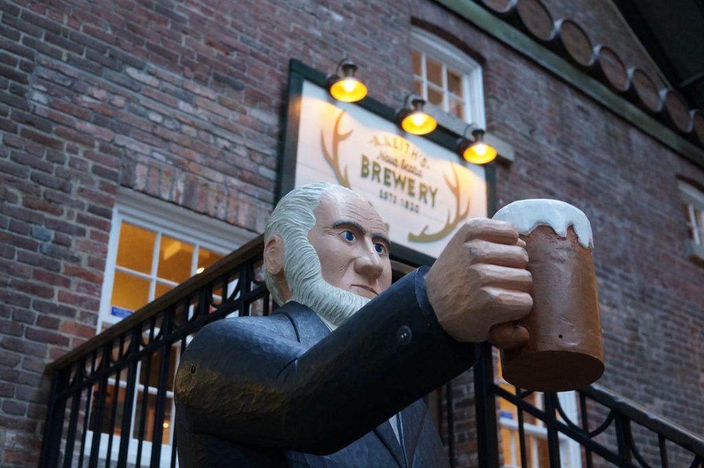 Alexander Keith's Brewery Halifax Nova Scotia