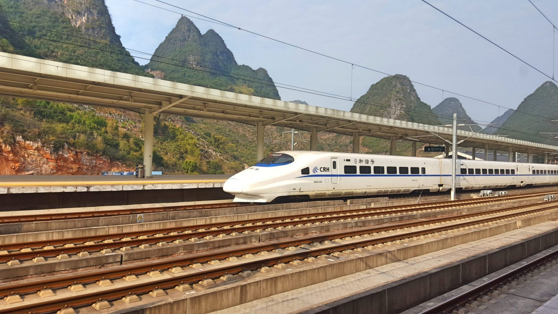 China high speed train and mountains