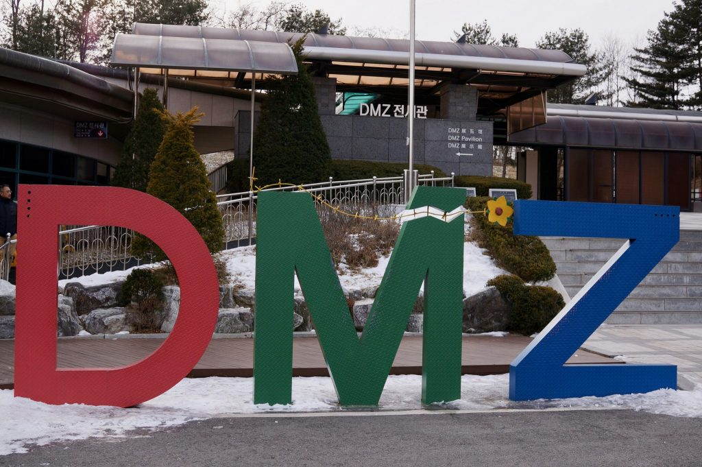 DMZ sign at museum