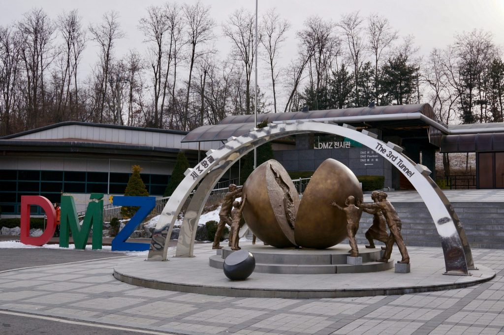 Museum at Third tunnel DMZ